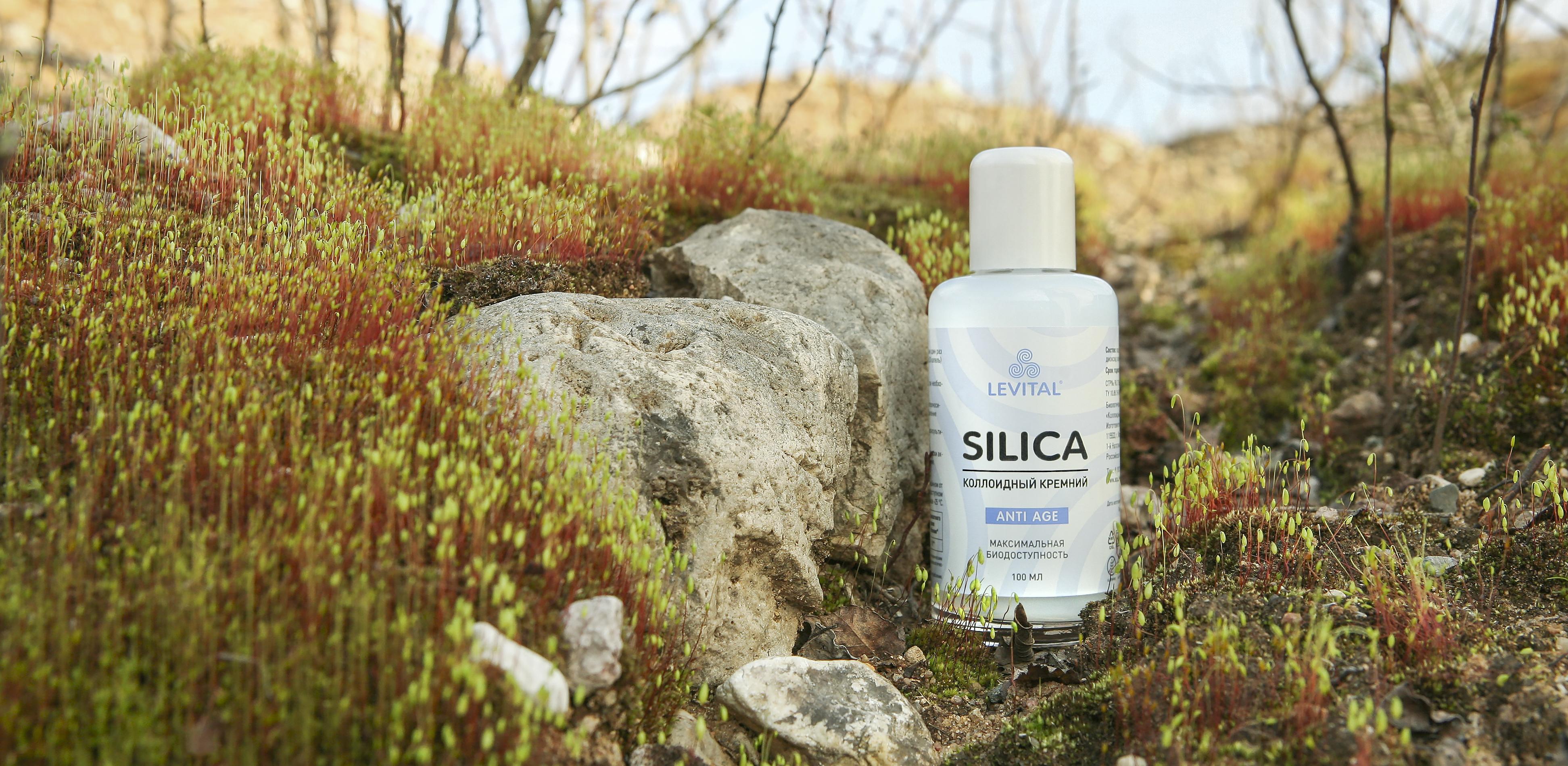 Коллоидный кремний Silica на природном ландшафте